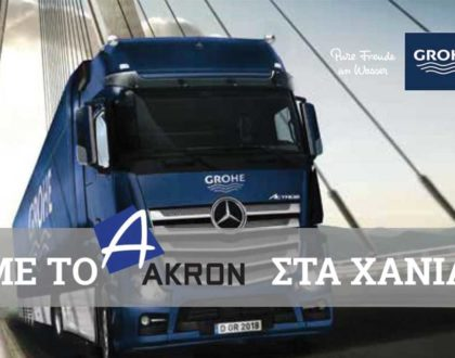 The popular Truck of GROHE… comes to Akron SA